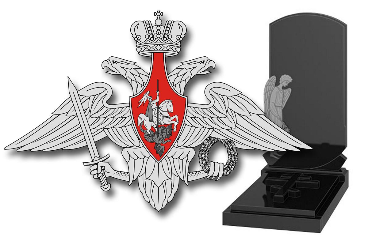14.-predostavlenie-besplatnyh-pamyatnikov-ot-ministerstva-oborony